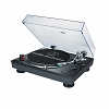 AT-LP120BKUSB Black audio-technica Direct-Drive Professional Turntable | USB + Analog