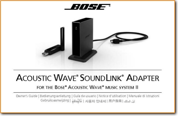 Bose Acoustic-Wave-Link Cable - Accessory - Misc Main User Book - PDF &  Tech Help* | English
