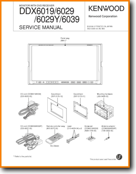Kenwood Ddx Wiring Diagram on kenwood ddx6019 screen replacement, kenwood in-dash dvd, kenwood ddx6019 remote control, kenwood car stereo dvd,