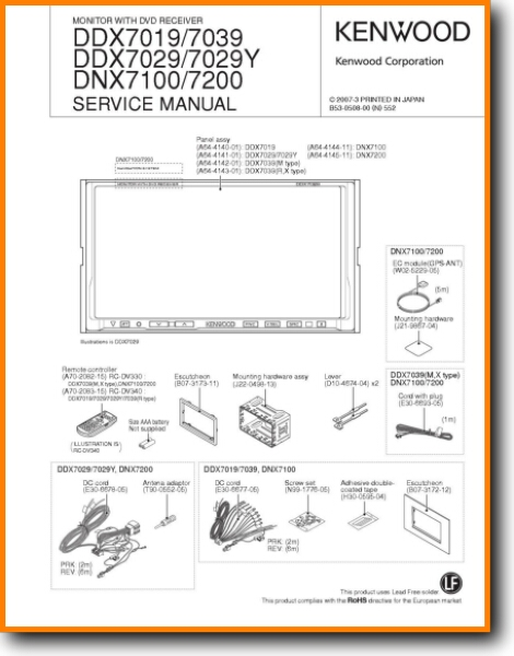 Kenwood Ddx Wiring Diagram Model
