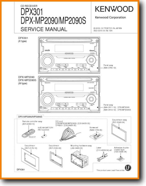 Kenwood Dpx Wiring Diagram on