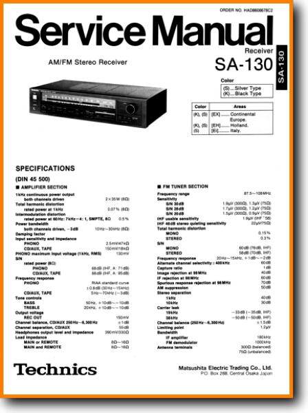 Technics SA-130 Solid State Amp Receiver - On Demand PDF Download | English