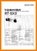 Toshiba RTSX-3 Portable Stereo Main Technical Manual - PDF & Tech Help* | English