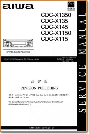 Aiwa CDCX-115 Automotive Audio Main Technical Manual - PDF & Tech Help* | English