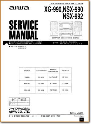 Aiwa NSX-992 Mini Shelf System Main Technical Manual - PDF & Tech Help* | English