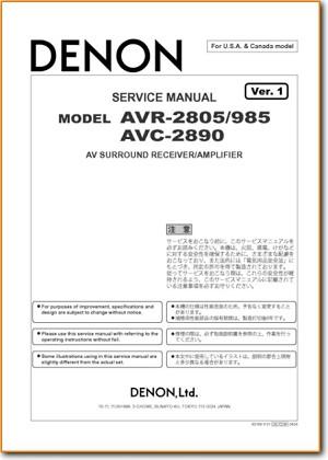 Denon AVR-2805 Amp Receiver Main Technical Manual - PDF & Tech Help* |  English