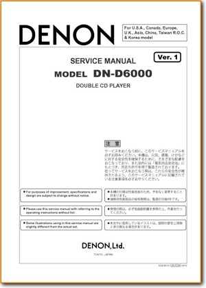 Denon dn-d6000 (dj equipment) for sale in los angeles, ca offerup.