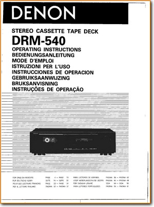 Denon DRM 540 Tape Player
