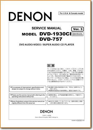 Denon dvd 1930ci manual.
