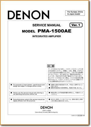 Denon pma-1500ae pre-main amplifier w/copied manual, cable and.