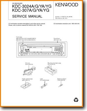 Kenwood KDC-3024-A Automotive Audio Main Technical Manual - PDF & Tech on kenwood kdc plug diagram, car stereo wiring diagram, marine stereo wiring diagram, pioneer premier wiring diagram, head unit wiring diagram, car amplifier wiring diagram, pioneer amp wiring diagram, cd player wiring diagram,