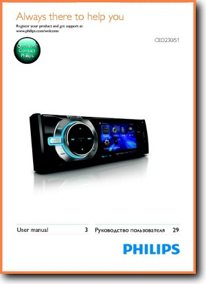 automotive technology book pdf