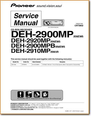 Pioneer DEH-2900-MP Automotive Audio - On Demand PDF Download | English | Wiring Mp Diagram Radio Deh P2900 |  | Turntable Needles