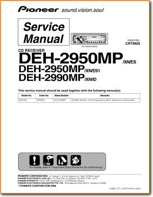 Pioneer deh-2950mp manuals.