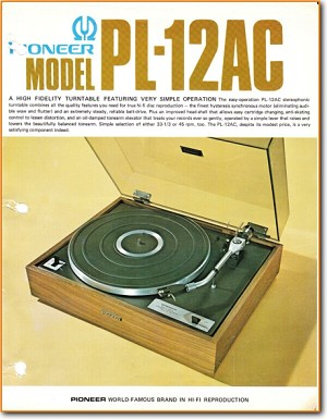Image result for pioneer record player
