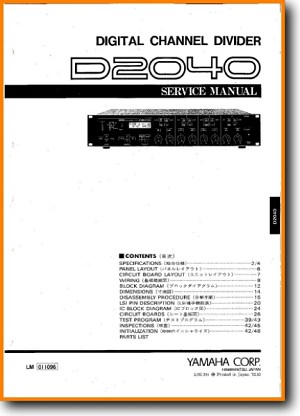 Yamaha D-2040 Amp Receiver Main Technical Manual - PDF & Tech Help* | English